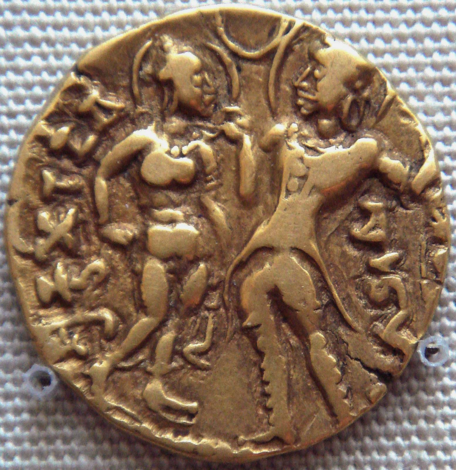 queen_kumaradevi_and_king_chandragupta_i.jpg